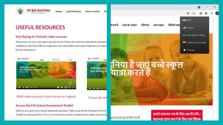 SR4S उपयोगी सामग्री अब कई भाषाओं में उपलब्ध है!